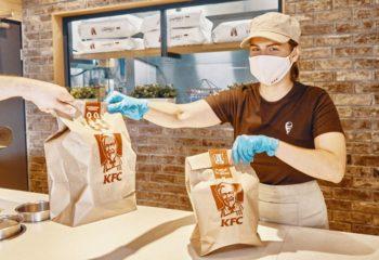 Dobroczynność KFC